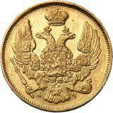 3 рубля—20 злотых 1840, золото (Au 917) — Николай I, фото 1