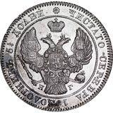 25 копеек 1840, серебро (Ag 868) — Николай I, фото 1