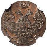 1 грош 1841, медь — Николай I, фото 1
