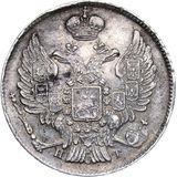20 копеек 1841, серебро (Ag 868) — Николай I, фото 1
