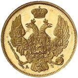 3 рубля—20 злотых 1841, золото (Au 917) — Николай I, фото 1