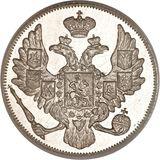 3 рубля 1841, платина (Pt 950) — Николай I, фото 1