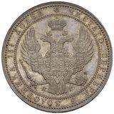 3/4 рубля—5 злотых 1841, серебро (Ag 868) — Николай I, фото 1
