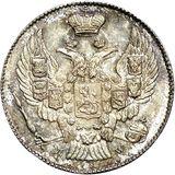 20 копеек—40 грошей 1842, серебро (Ag 868) — Николай I, фото 1