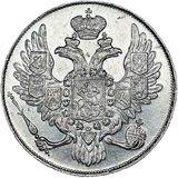 3 рубля 1843, платина (Pt 950) — Николай I, фото 1