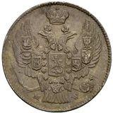 20 копеек—40 грошей 1845, серебро (Ag 868) — Николай I, фото 1