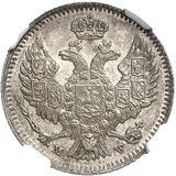 20 копеек—40 грошей 1848, серебро (Ag 868) — Николай I, фото 1
