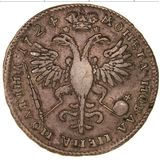 Полтина 1724, серебро (Ag 728) — Петр I, фото 1
