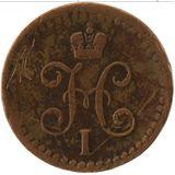 1/2 копейки 1840, медь — Николай I, фото 1