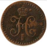 1/4 копейки 1840, медь — Николай I, фото 1