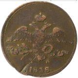 2 копейки 1838, медь — Николай I, фото 1
