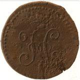 1/4 копейки 1843, медь — Николай I, фото 1