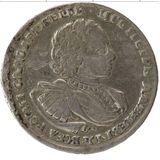 Полтина 1721, серебро (Ag 728) — Петр I, фото 1