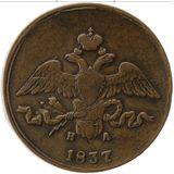 2 копейки 1837, медь — Николай I, фото 1