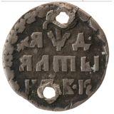 Алтын 1704, серебро (Ag 802) — Петр I, фото 1