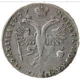 Полтина 1727, серебро (Ag 728) — Екатерина I, фото 1