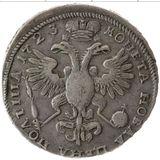 Полтина 1723, серебро (Ag 728) — Петр I, фото 1