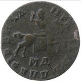 1 копейка 1710, медь — Петр I, фото 1