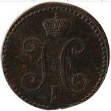 2 копейки 1842, медь — Николай I, фото 1