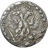 10 денег 1701, серебро (Ag 802) — Петр I, фото 1