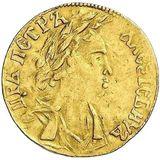 Червонец 1701, золото (Au 969) — Петр I, фото 1