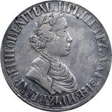 Полтина 1703, серебро (Ag 833) — Петр I, фото 1