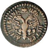 Полушка 1703, медь — Петр I, фото 1