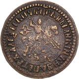 1 копейка 1704, медь — Петр I, фото 1