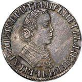 Полуполтинник 1704, серебро (Ag 833) — Петр I, фото 1