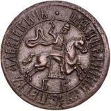 1 копейка 1705, медь — Петр I, фото 1