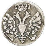 Полтина 1707, серебро (Ag 833) — Петр I, фото 1