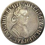 Полуполтинник 1707, серебро (Ag 833) — Петр I, фото 1