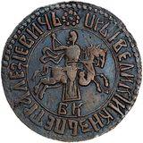 1 копейка 1706, медь — Петр I, фото 1