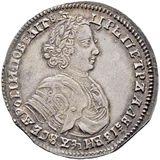 Полтина 1706, серебро (Ag 833) — Петр I, фото 1