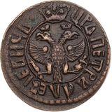 Полушка 1706, медь — Петр I, фото 1