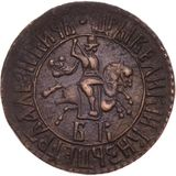 1 копейка 1707, медь — Петр I, фото 1
