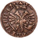 Полушка 1707, медь — Петр I, фото 1