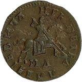 1 копейка 1708, медь — Петр I, фото 1
