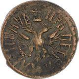 Полушка 1708, медь — Петр I, фото 1