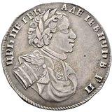 Полтина 1710, серебро (Ag 833) — Петр I, фото 1