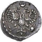 Алтын 1711, серебро (Ag 802) — Петр I, фото 1