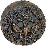 1 копейка 1711, медь — Петр I, фото 1