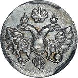 Алтын 1712, серебро (Ag 802) — Петр I, фото 1