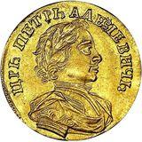 Червонец 1712, золото (Au 980) — Петр I, фото 1