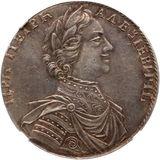Полтина 1712, серебро (Ag 860) — Петр I, фото 1