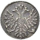 Алтын 1713, серебро (Ag 396) — Петр I, фото 1