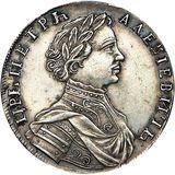 Полуполтинник 1713, серебро (Ag 833) — Петр I, фото 1