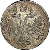 Алтын 1714, серебро (Ag 396) — Петр I, фото 1