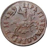 1 копейка 1715, медь — Петр I, фото 1