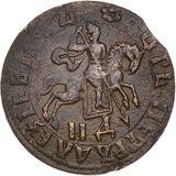 1 копейка 1716, медь — Петр I, фото 1